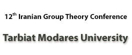 12th Iranian Group Theory Conference